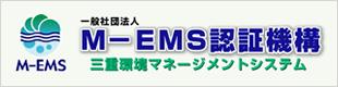 M-EMS